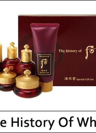 The history of whoo jinyul 6 set набор антивозрастной косметик...