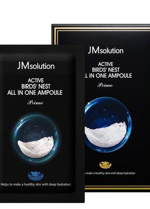 Сыворотка с экстрактом ласточкиного гнезда jm solution active ...