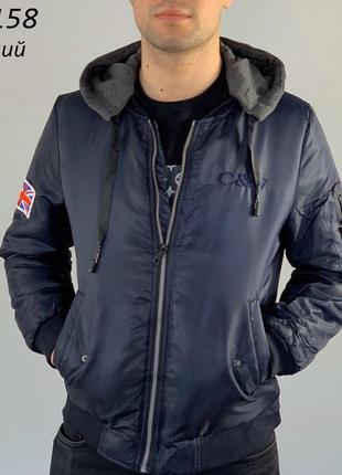 Мужской бомбер, мужская куртка.