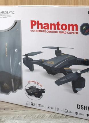 Складной квадрокоптер дрон Phantom D5HW Tomito с WiFi камерой