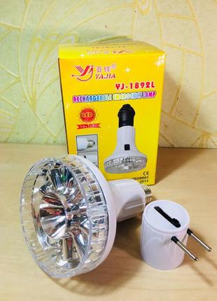 Новая Лампа с аккумулятором аварийная Yajia YJ-1892L фонарик