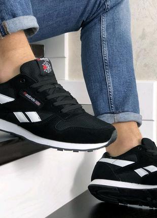 Мужские кроссовки Reebok 8990