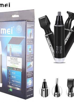 Kemei KM-6630 триммер 4 в 1 для стрижки волос портативный