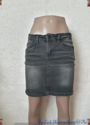 Новая фирменная esmara мини-юбка в сером цвете и паетками на к...