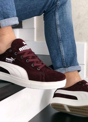 Мужские кроссовки Puma 9011