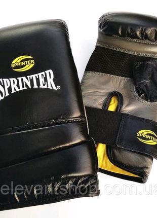 Снарядные перчатки