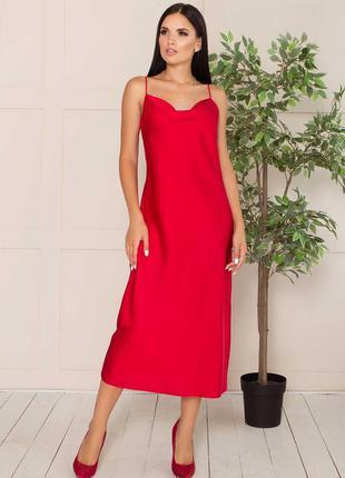 Красивое платье(много цветов)