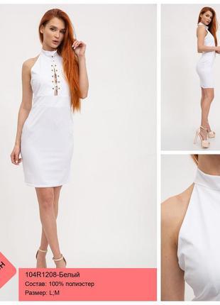 Белое короткое платье женское