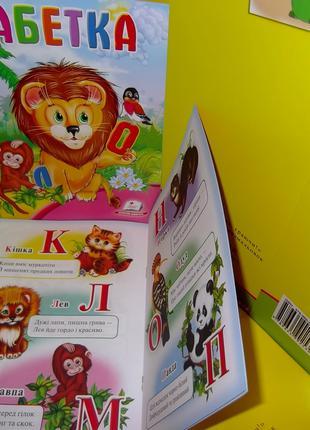 Книжки Детские Украинский язык