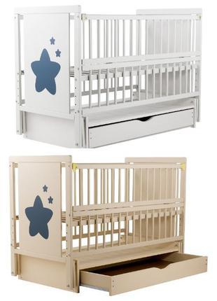 Кровать Babyroom Звездочка Z-03 маятник, ящик, откидной бок бук