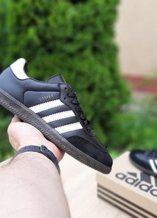 10227 Adidas Samba Чёрные кеды мужские кожаные кожа адидас кед...