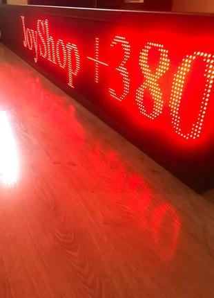 Рекламная LED панель, бегущая строка 167*40см/красная USB