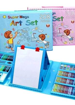 Детский набор для рисования на 208 предметов с мольбертом