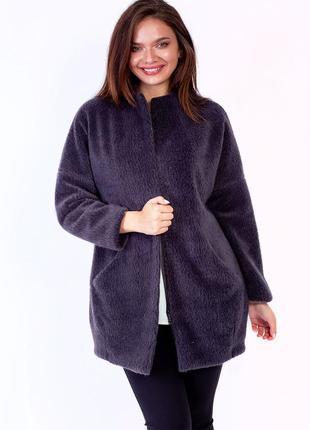 Женское пальто кардиган с ворсом, большие размеры