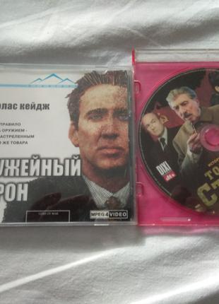 DVD в коллекцию