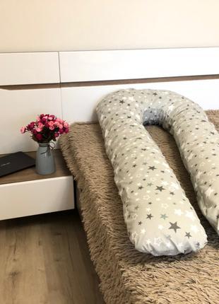 Подушка для беременных U-образная без съемной наволочки MamBaby