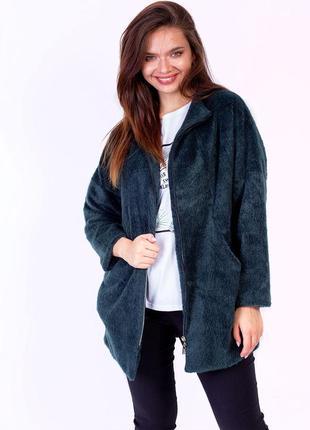 Теплый кардиган пальто с ворсом