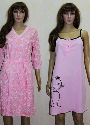 Комплект фламинго розовый