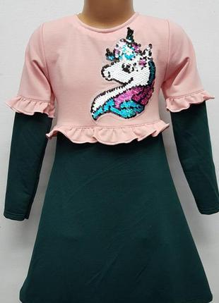 Платье с аппликацией в ассортименте