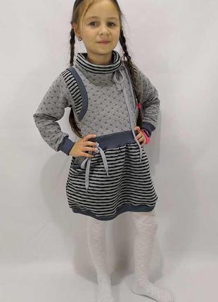 Платье для девочки с карманами