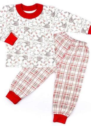 Пижама кролики
