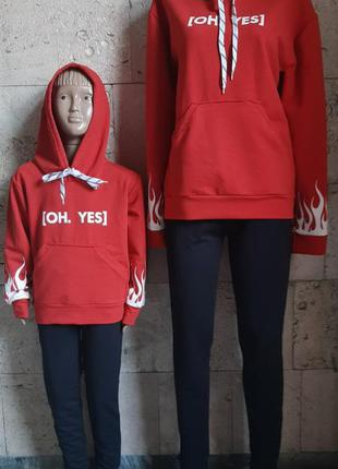 Спортивный костюм [oh. yes]