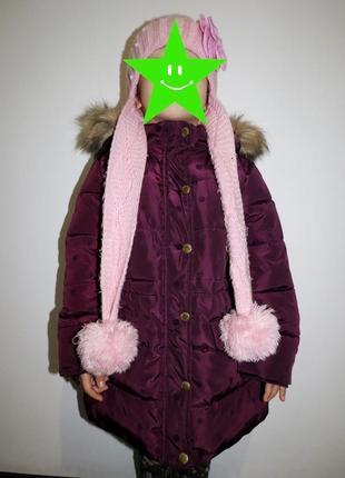 Зимняя куртка новая для девочки 3-4 года