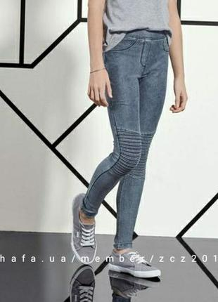 Лосины джеггинсы мягкие джинсы