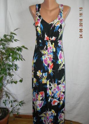 Длинное платье с принтом bm