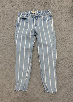 Крутые джинсы в полоску xs