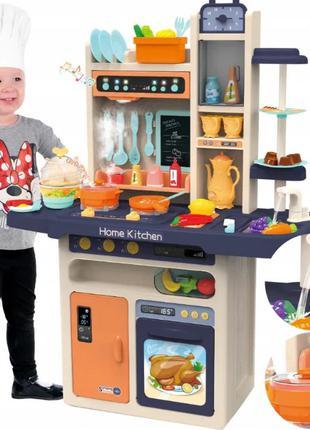 Детская Кухня для детей Home Kitchen + 65 эл. (пар, свет) Наложка