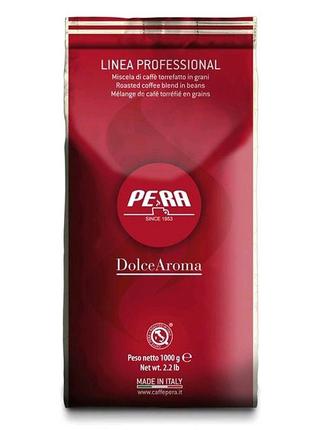 Кофе в зернах Pera DOLCE  AROMA (1 кг Италия)