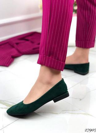 ❤ женские зеленые замшевые туфли ❤