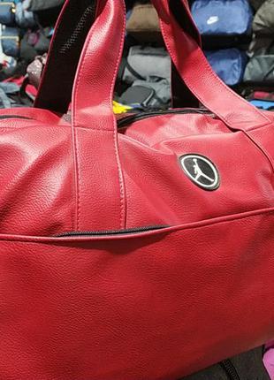 Большая спортивная дорожная сумка