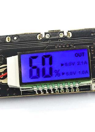 Зарядное устройство с дисплеем, литиевых аккумуляторов Power Bank