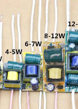 Блок питания драйвер светодиодов LED