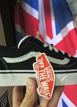 Vans old school black/white