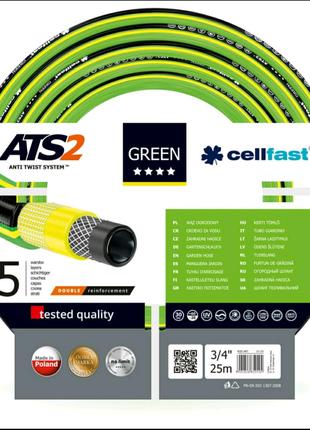 Шланг садовый Cellfast Green ATS2 1/2 дюйма 25 м.