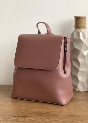 Базовый темно пудровый сумка рюкзак трансформер городской