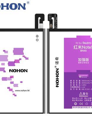 Аккумуляторная Батарея NOHON Для Xiaomi Redmi Note 5 BN45 4000mAh