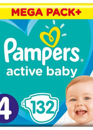 Подгузники Pampers active baby 4 132 шт