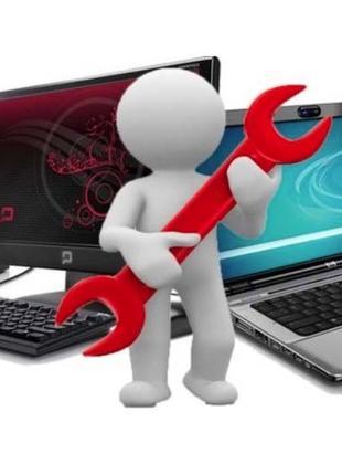 Ремонт компьютеров ноутбуков и др. электронных устройств
