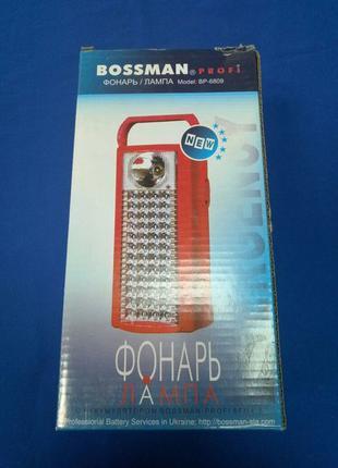 Фонарь лампа Bossman BP-6809