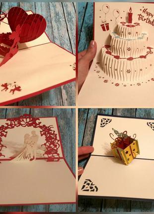3Д 3D открытки поздравления влюбленным 8 Марта День рождения в...