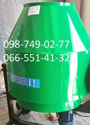 Бетономешалка Скиф БСМ-400 литров