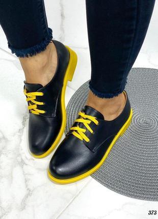 Оксфорды туфли женские