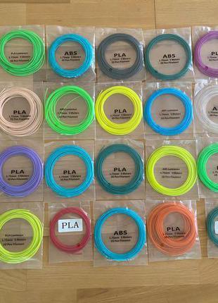Пластик для 3D ручки PLA , ABS . 26 цветов