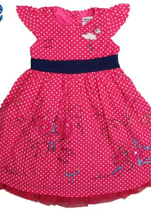 Красивое платье tm nova