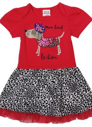 Платье tm nova красное с собачкой
