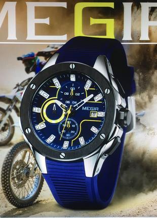 Мужские стильные противоударные наручные часы